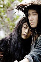 Jiang shan mei ren