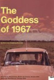 The Goddess of 1967