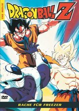 Dragonball Z - The Movie: Rache für Freezer Poster