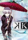 Poster K: Return of Kings Staffel 1