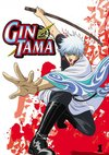 Poster Gintama Staffel 1