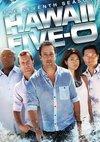 Poster Hawaii Five-0 Staffel 7