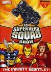 Poster The Super Hero Squad Show