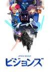 Poster Star Wars: Visions Staffel 1