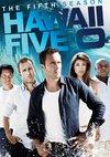 Poster Hawaii Five-0 Staffel 5