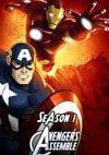 Poster Avengers - Gemeinsam unbesiegbar Staffel 1