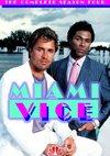 Poster Miami Vice Staffel 4