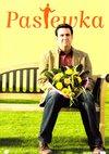 Poster Pastewka Staffel 3