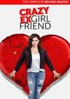 Poster Crazy Ex-Girlfriend Staffel 2