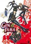 Poster Gintama Staffel 3