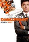 Poster Arrested Development Staffel 3