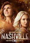 Poster Nashville Staffel 5
