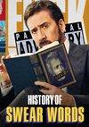 Poster Die Geschichte der Schimpfwörter Staffel 1