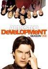 Poster Arrested Development Staffel 1