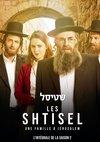 Poster Shtisel Season 2