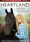 Poster Heartland - Paradies für Pferde Staffel 3