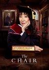 Poster Die Professorin Staffel 1