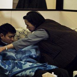 Tao Jie - Ein einfaches Leben / Andy Lau / Deannie Yip Poster