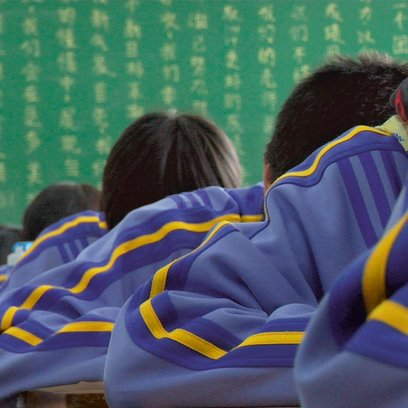 Alphabet / No. 42 Middle School of Shijazhuang City, Provinz Hebei, VR China Poster