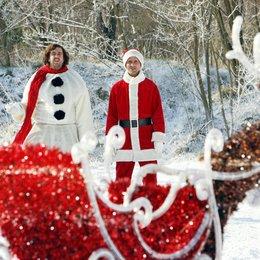 Zwei Weihnachtsmänner (Sat.1) Poster