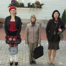 ganz heiße Nummer, Eine / Rosalie Thomass / Gisela Schneeberger / Bettina Mittendorfer