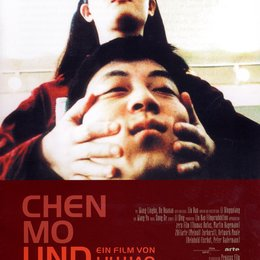 Chen Mo und Meiting Poster