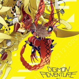 Digimon Adventure tri. Chapter 3 - Confession / Dejimon adobenchâ tri 3: Kokuhaku Poster