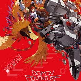 Digimon Adventure tri. Chapter 4 - Lost / Digimon Adventure tri. - Chapter 4: Lost Poster