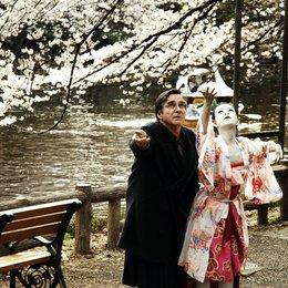 Kirschblüten - Hanami / Hanami / Elmar Wepper / Aya Irizuki Poster