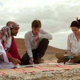 Lachsfischen im Jemen / Amr Waked / Ewan McGregor / Emily Blunt Poster