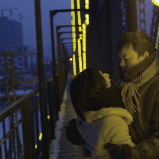 Feuerwerk am helllichten Tage / Feuerwerk am hellichten Tage / Bai Ri Yan Huo / Lunmei Kwai / Fan Liao Poster