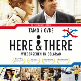 Here & There / Here and There Poster