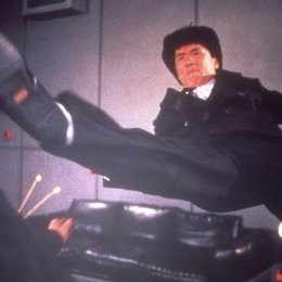 Action Hunter / Jackie Chan