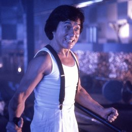 City Hunter / Jackie Chan
