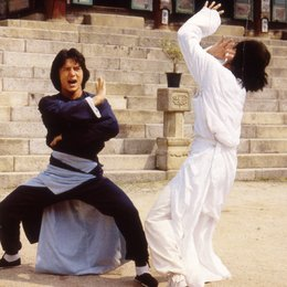 Dragon Hero / Jackie Chan
