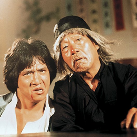 Drunken Master - The Beginning / Jackie Chan Poster