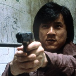 Protector, Der / Jackie Chan Poster