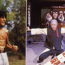 Superfighter 2 / Jackie Chan