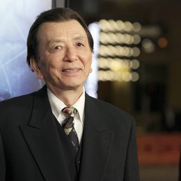 "James Hong / Filmpremiere ""Phantom"" Poster"