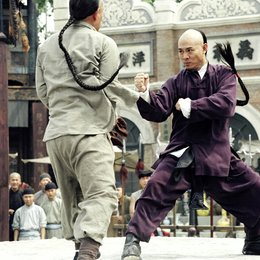 Jet Li's Fearless / Jet Li - Fearles / Fearless / Jet Li Poster