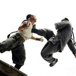 Jet Li's Fearless / Jet Li - Fearles / Fearless / Scott Ma / Jet Li Poster