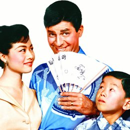 Geisha Boy / Jerry Lewis Poster