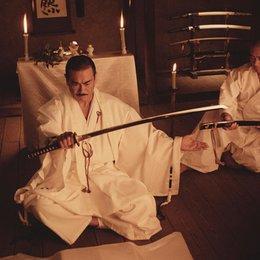 """Kill Bill Vol. 1 / Sonny """"J.J."""" Chiba Poster"""
