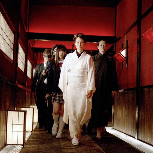 Tarantino XX - 20 Years of Filmmaking / Kill Bill Vol. 1