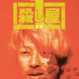 Ichi - the Killer Poster