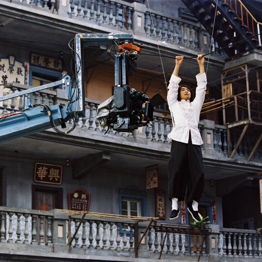 Kung Fu Hustle / Stephen Chow / Set Poster