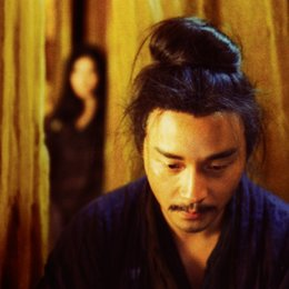 Ashes of Time: Redux / Leslie Cheung Poster