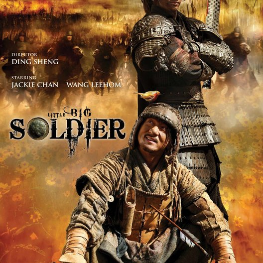 Little Big Soldier Poster