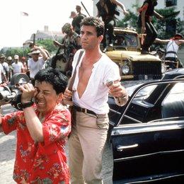 Jahr in der Hölle, Ein / Mel Gibson / Linda Hunt Poster