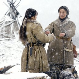 Far North / Michelle Krusiec / Michelle Yeoh Poster